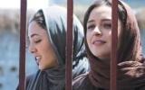 الصورة: الصورة: 5 أفلام «تصطاد» إيران