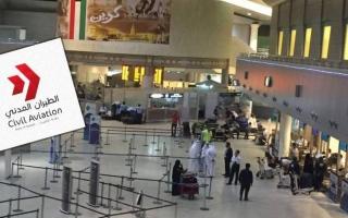 الصورة: الصورة: الكويت: ركاب «الترانزيت» لا ينزلون من الطائرة ولا يدخلون المطار
