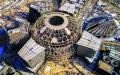 الصورة: الصورة: «إكسبو 2020 دبي» فرص استثمار للشركات الأفريقية