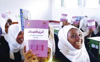 الصورة: الصورة: «خليفة الإنسانية» تواصل دعم قطاع التعليم في سقطرى