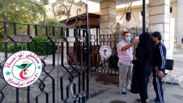 صورة سوريا تبدأ تطعيمات كورونا بعد تلقيها شحنة لقاحات من دولة صديقة – كوفيد-19