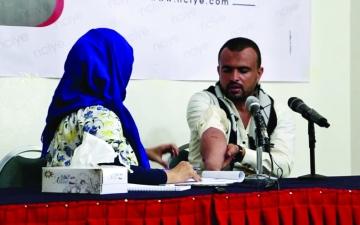 الصورة: الصورة: التعذيب الحوثي يصيب مواطناً يمنياً بالشلل