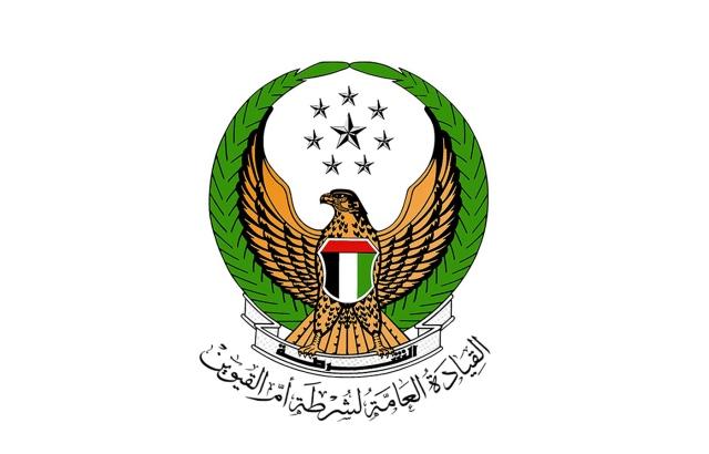صورة بلاغات عن رسائل مشبوهة من خارج الإمارات تروج للممنوعات – الإمارات – حوادث وقضايا