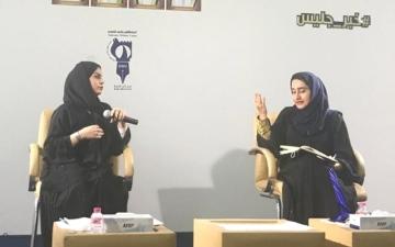 الصورة: الصورة: «تطور الرواية الإماراتية» في اتحاد الكتاب برأس الخيمة