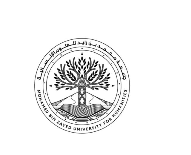 صورة جامعة محمد بن زايد تعلن عن فرص عمل – الإمارات – تعليم
