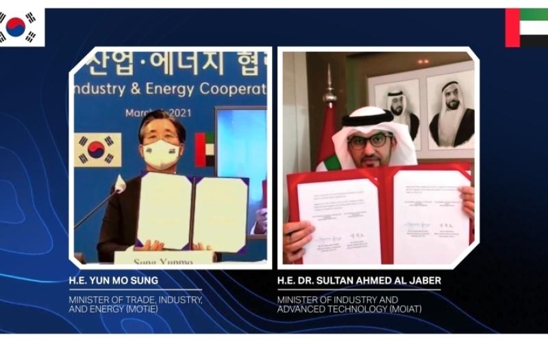الصورة: الصورة: الإمارات ترسّخ الشراكة مع كوريا في اقتصاد الهيدروجين وتطوير التكنولوجيا