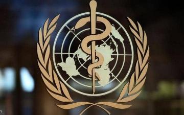 الصورة: الصورة: الصحة العالمية تدق ناقوس الخطر
