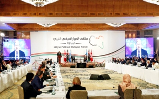 الصورة: الصورة: ليبيا تستعد للتحوّل الأكبر.. حكومة بلا فاسدين ولا أمراء حرب