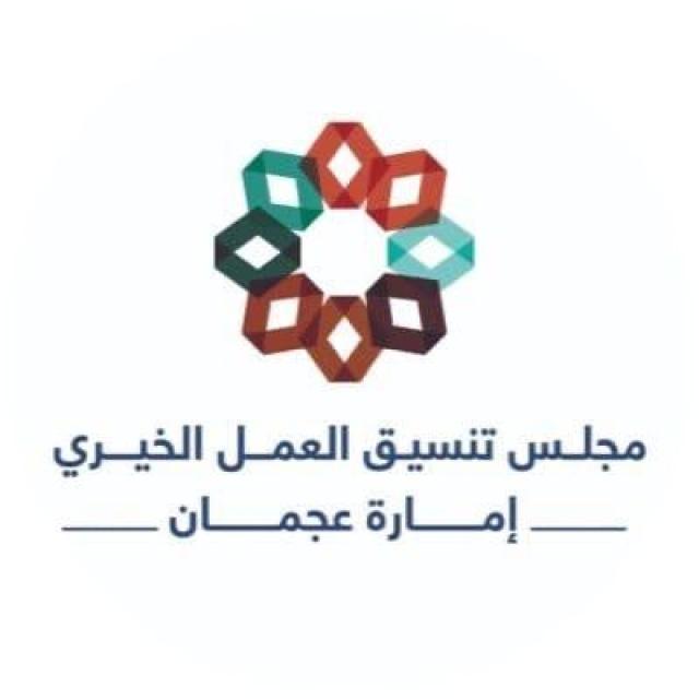 إلغاء تصاريح الخيم الرمضانية وموائد الإفطار في عجمان