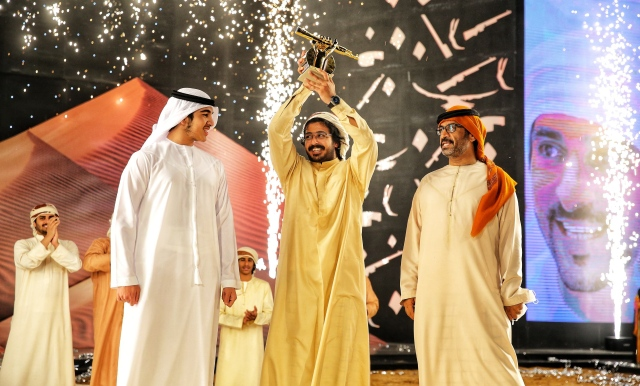 محمد عبدالله بن دلموك يتوج بكأس فزاع الذهبي لليولة