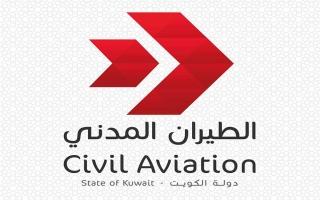 الصورة: الصورة: الطيران المدني الكويتي: منع غير الكويتيين من الدخول مستمر