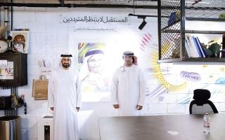 الصورة: الصورة: مؤسسة محمد بن راشد للمشاريع تطلق حاضنة الأعمال «تجارز»