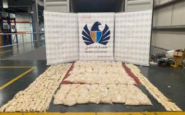 الصورة: الصورة: جمارك دبي تحبط محاولة إدخال 3 ملايين حبة كبتاغون
