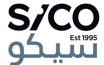 الصورة: الصورة: «سيكو» تشتري حصة أغلبية في «مسقط»