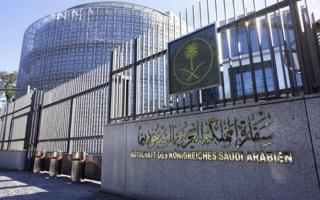 الصورة: الصورة: تنويه مهم من السفارة السعودية بالقاهرة لمواطنيها