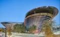 الصورة: الصورة: إكسبو دبي  «ألِف» معمار نبضه الاستدامة