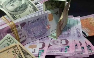 الصورة: الصورة: الليرة السورية إلى القاع وتحذيرات من كارثة اقتصادية