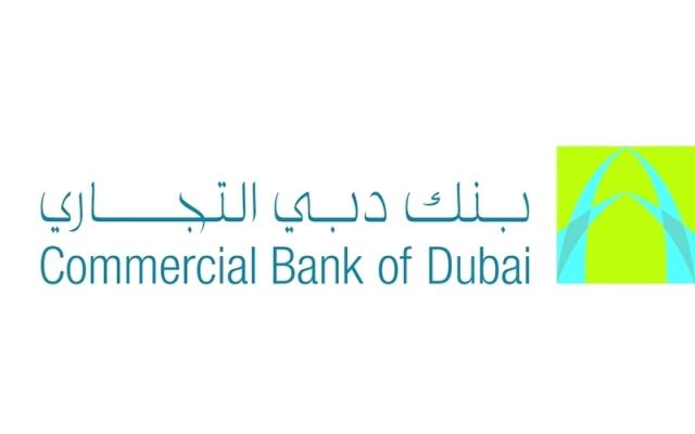 القطامي رئيساً لبنك دبي التجاري والمنصوري نائباً