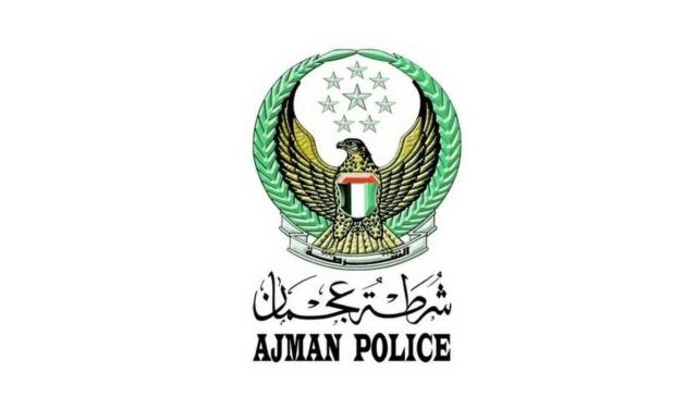 شرطة عجمان تشارك في تنفيذ مبادرة