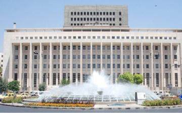 الصورة: الصورة: المصرف المركزي السوري يرفع سعر صرف الدولار للمنظمات الدولية