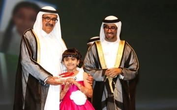 الصورة: الصورة: «جائزة حمدان- الألكسو» خطوات واثقة لحركة بحثية عربية
