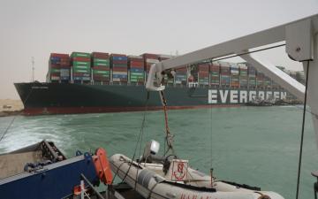 الصورة: الصورة: بدء مناورات قطر السفينة الجانحة