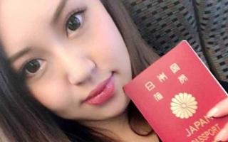 الصورة: الصورة: اليابان.. جوازات سفر للحاصلين على التطعيم لتعزيز السفر