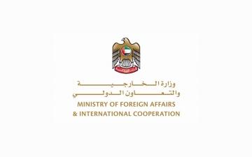 الصورة: الصورة: الإمارات تدين محاولة الحوثيين استهداف المنطقة الجنوبية في السعودية بطائرتين مفخختين