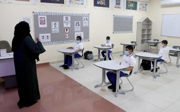 الصورة: الصورة: 250 درهماً رسوم اختبارات تراخيص المهن التعليمية