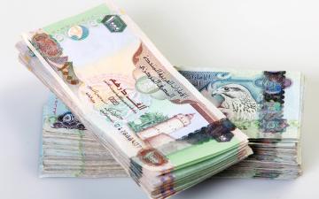 الصورة: الصورة: إلزام بنك برد 80 ألف درهم تحصّل عليها بالفوائد المركبة
