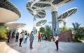 الصورة: الصورة: جناح الاستدامة في «إكسبو» يعاود استقبال الزوار غداً