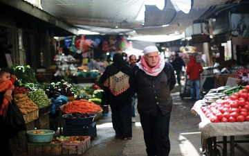 الصورة: الصورة: الحكومة الفلسطينية تقر موازنة عام 2021 بعجز يتجاوز مليار دولار