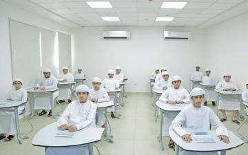 الصورة: الصورة: 1.34 مليون طالب يدرسون في 2670 مؤسسة تعليمية بالإمارات