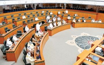 الصورة: الصورة: «الأمة» الكويتي يقر قوانين للتخفيف من تبعات «كورونا»