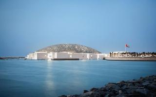 الصورة: الصورة: الاتحاد للطيران تطلق فيديو جديد عن السلامة يُظهر متحف اللوفر أبوظبي الأيقوني