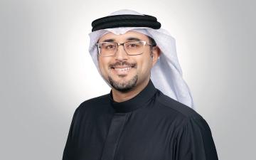 الصورة: الصورة: 1.9 مليار دولار تداولات عقارات البحرين في 2020