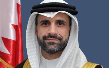الصورة: الصورة: تعيين خالد الجلاهمة رئيساً لبعثة البحرين الدبلوماسية لدى إسرائيل