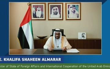 الصورة: الصورة: الإمارات تدعم الشعب السوري بــ 30 مليون دولار