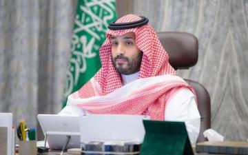 الصورة: الصورة: ولي العهد السعودي يطلق برنامج لتعزيز الشراكة مع القطاع الخاص