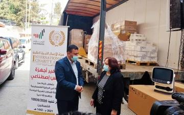 الصورة: الصورة: الإمارات تمد أيادي العطاء للفلسطينيين لتجاوز جائحة كورونا