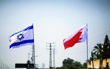 الصورة: الصورة: البحرين تعيّن خالد الجلاهمة سفيراً لها لدى إسرائيل