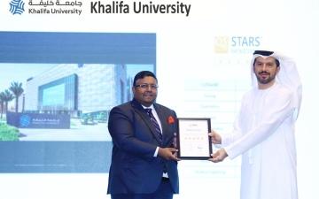 الصورة: الصورة: جامعة خليفة تحصل على تقييم 5 نجوم في 7 مجالات