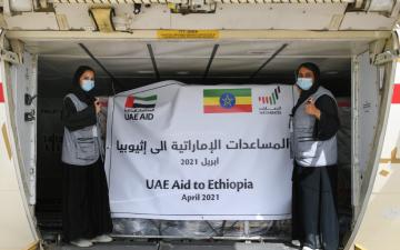 الصورة: الصورة: الإمارات ترسل طائرة مساعدات إنسانية إلى إثيوبيا