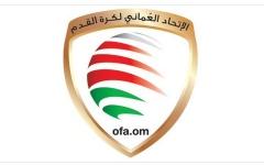الصورة: الصورة: كورونا يدفع بالاتحاد العماني لكرة القدم إلى إلغاء الدوري