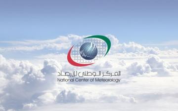 الصورة: الصورة: الوطني للأرصاد: هزة بقوة 2.7 درجة ريختر في بحر عمان