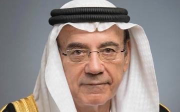 الصورة: الصورة: جامعة الإمارات تُشارك بجناح مستقل  في «إكسبو 2020»