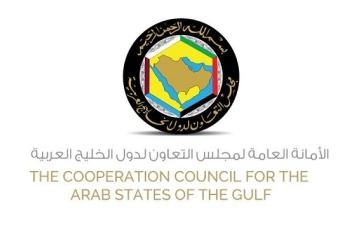 """الصورة: الصورة: """"التعاون الخليجي"""" يؤكد وقوفه إلى جانب الأردن"""