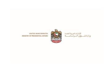 الصورة: الصورة: الإمارات تؤكد تضامنها الكامل مع الأردن وتأييدها لقرارات الملك