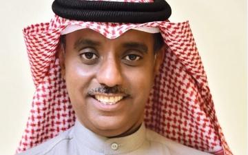 الصورة: الصورة: 24 منظمة دولية تشيد بالإنجازات الحقوقية في البحرين