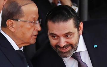 الصورة: الصورة: رؤية سعودية - فرنسية مشتركة لحكومة لبنانية ذات صدقية